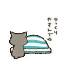 チャンパチとあそぼ【くまさん思いやり編】(個別スタンプ:9)