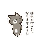 チャンパチとあそぼ【くまさん思いやり編】(個別スタンプ:10)