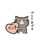 チャンパチとあそぼ【くまさん思いやり編】(個別スタンプ:11)