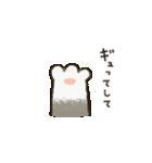 チャンパチとあそぼ【くまさん思いやり編】(個別スタンプ:39)