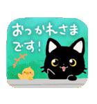 猫づくし2 大人可愛い&思いやりの敬語(個別スタンプ:01)