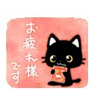 猫づくし2。大人可愛い&気づかいの敬語(個別スタンプ:02)