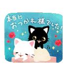 猫づくし2 大人可愛い&思いやりの敬語(個別スタンプ:03)