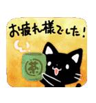 猫づくし2 大人可愛い&思いやりの敬語(個別スタンプ:04)