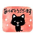 猫づくし2。大人可愛い&気づかいの敬語(個別スタンプ:05)
