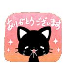 猫づくし2 大人可愛い&思いやりの敬語(個別スタンプ:08)