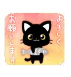 猫づくし2 大人可愛い&思いやりの敬語(個別スタンプ:09)