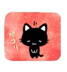 猫づくし2 大人可愛い&思いやりの敬語(個別スタンプ:11)