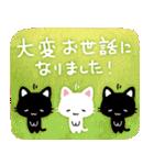 猫づくし2。大人可愛い&気づかいの敬語(個別スタンプ:12)