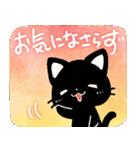 猫づくし2。大人可愛い&気づかいの敬語(個別スタンプ:22)