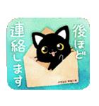猫づくし2。大人可愛い&気づかいの敬語(個別スタンプ:27)