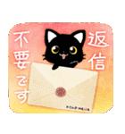 猫づくし2。大人可愛い&気づかいの敬語(個別スタンプ:28)