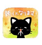 猫づくし2 大人可愛い&思いやりの敬語(個別スタンプ:30)