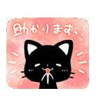 猫づくし2 大人可愛い&思いやりの敬語(個別スタンプ:31)