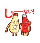人面マヨネーズ17(個別スタンプ:12)