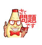 人面マヨネーズ17(個別スタンプ:14)