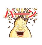 人面マヨネーズ17(個別スタンプ:16)