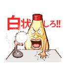 人面マヨネーズ17(個別スタンプ:17)