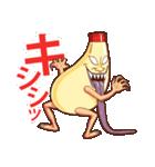 人面マヨネーズ17(個別スタンプ:27)