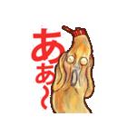 人面マヨネーズ17(個別スタンプ:28)