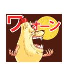 人面マヨネーズ17(個別スタンプ:32)