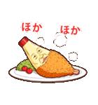 人面マヨネーズ17(個別スタンプ:34)