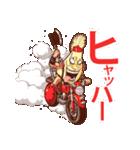 人面マヨネーズ17(個別スタンプ:36)