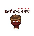 ダジャリスト「ちゅーさん」4