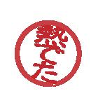 はんこ屋さん 病人 病気 ハンコ印鑑(個別スタンプ:02)