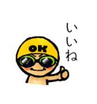水泳男子(個別スタンプ:01)