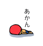 水泳男子(個別スタンプ:02)