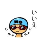 水泳男子(個別スタンプ:04)