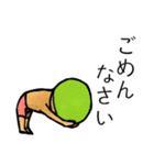 水泳男子(個別スタンプ:06)