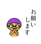 水泳男子(個別スタンプ:07)