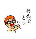 水泳男子(個別スタンプ:08)