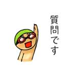 水泳男子(個別スタンプ:09)