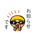 水泳男子(個別スタンプ:10)