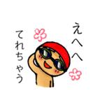 水泳男子(個別スタンプ:12)