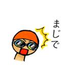 水泳男子(個別スタンプ:14)