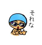 水泳男子(個別スタンプ:15)