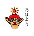 水泳男子(個別スタンプ:17)