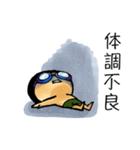 水泳男子(個別スタンプ:22)