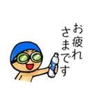 水泳男子(個別スタンプ:24)
