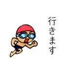 水泳男子(個別スタンプ:26)