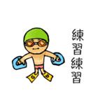 水泳男子(個別スタンプ:27)