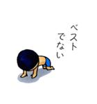 水泳男子(個別スタンプ:32)