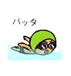 水泳男子(個別スタンプ:37)