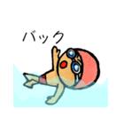 水泳男子(個別スタンプ:38)