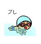 水泳男子(個別スタンプ:39)