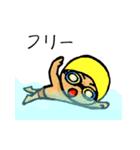 水泳男子(個別スタンプ:40)